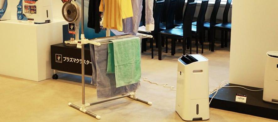Lựa chọn máy hút ẩm nội địa Nhật vào mùa mưa là thích hợp nhất