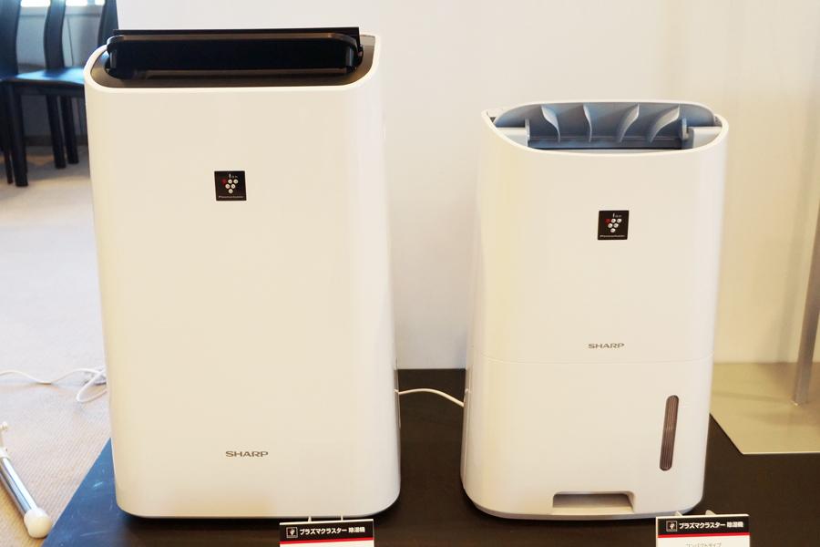 Máy hút ẩm là gì? Có nên mua máy hút ẩm?