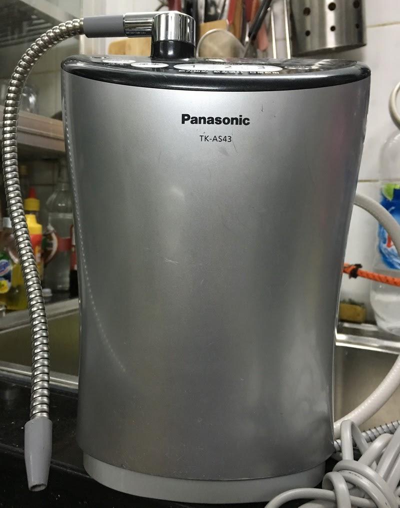 máy lọc nước nhật bản